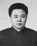 kim-jong-il-young